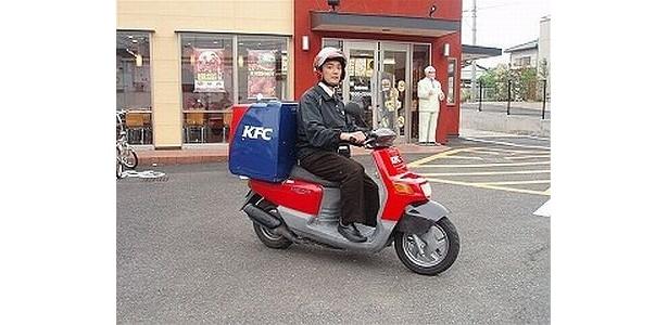ケンタッキーフライドチキンは、スタッフがバイクでデリバリー