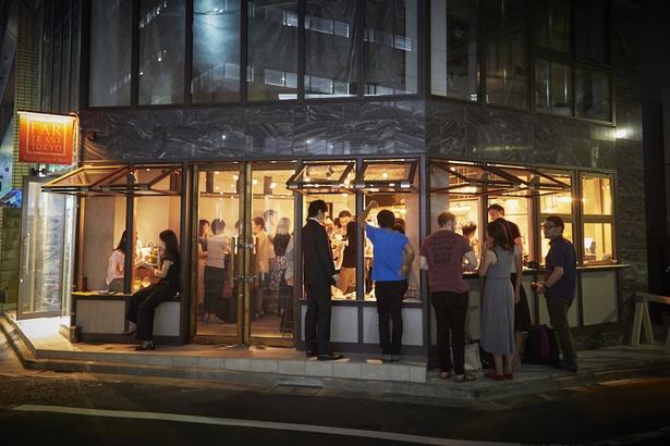 2017年7月20日(木)渋谷2丁目に「Far Yeast Tokyo 〜Craft Beer & Bao」がグランドオープン