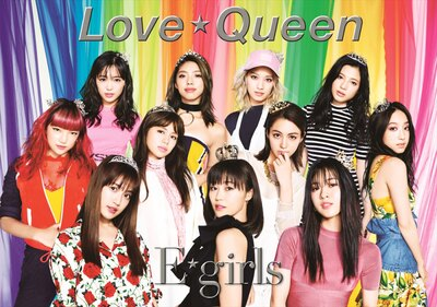 New Single「Love ☆ Queen」、初回生産限定盤 / 写真集(豪華60Pフォトブック)付き(CD+DVD+写真集、3000円・税抜)ジャケット
