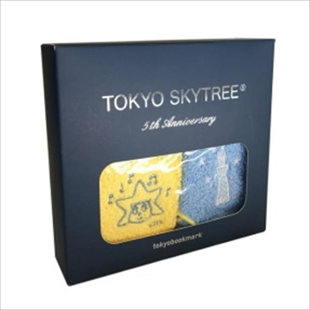 誕生月に東京スカイツリー(R)へ来場すると、トーキョーブックマーク限定ハンカチをプレゼント