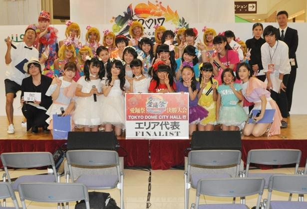 「愛踊祭2017 関東Bエリア代表決定戦」が行われ、渡良瀬橋43、テーマパークガールが決勝大会への切符を手にした