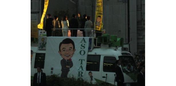 麻生総理のイラストが描かれた車の上で演説