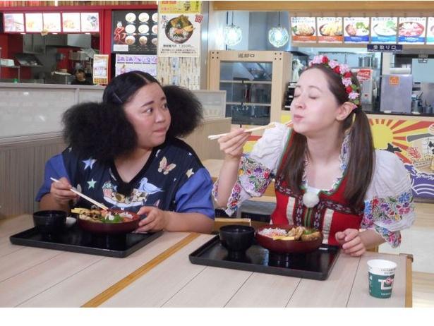 新東名最強グルメを食べ尽くす
