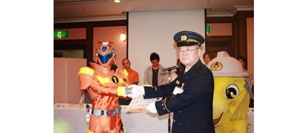 名古屋市消防局から感謝状が贈呈された