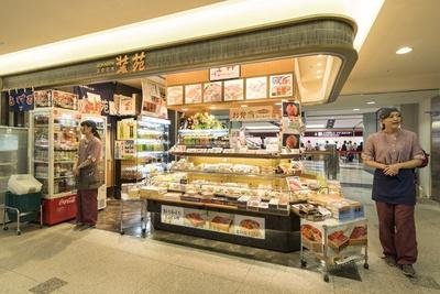 空弁道場 装苑 SOEN/北海道の食材を使った弁当約70種を常時販売