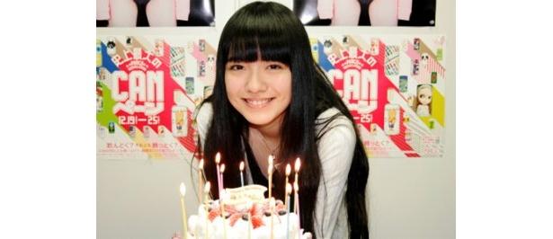 16日に誕生日を迎え、誕生日ケーキが贈られた