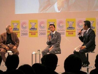 漫画界のBIGスリー(左からさいとう・たかを氏、麻生太郎首相、弘兼憲史氏)
