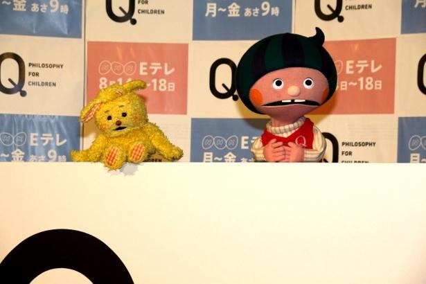 ガッツ石松が演じるチッチと本田翼が演じる少年Qくん(写真左から)