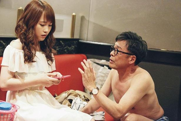 「下北沢ダイハード~人生最悪の一日~」第2話「違法風俗店の男」