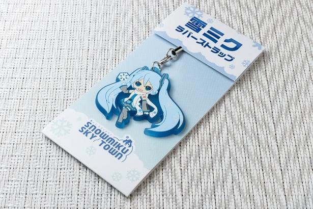 雪ミク スカイタウン限定の「雪ミク ラバーストラップ」540円