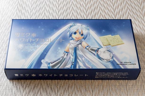 「雪ミク ホワイトチョコレート」21枚入り864円