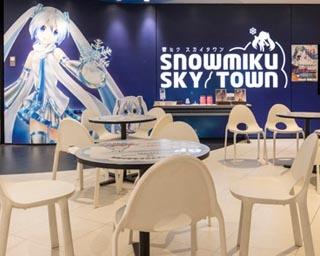 雪ミク スカイタウン/ミュージアムにある「雪ミク」等身大フィギュアは撮影OK