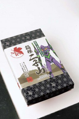 箱根町が発売した温泉饅頭はパッケージもカッコイイ!