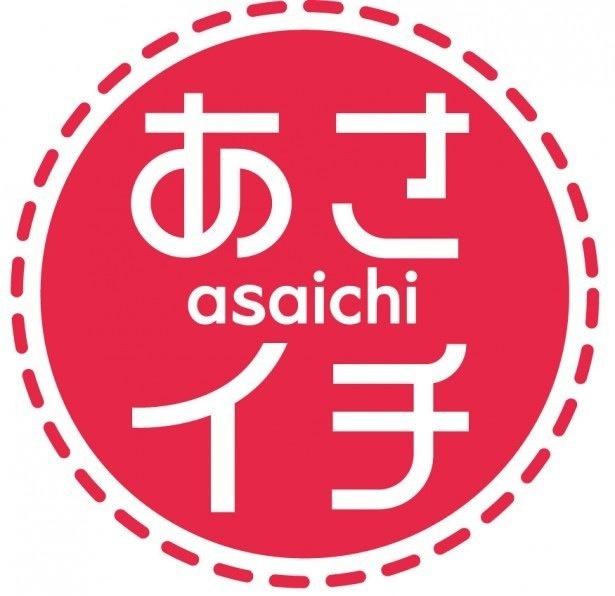 8月4日(金)の「あさイチ」に、高橋一生が出演する