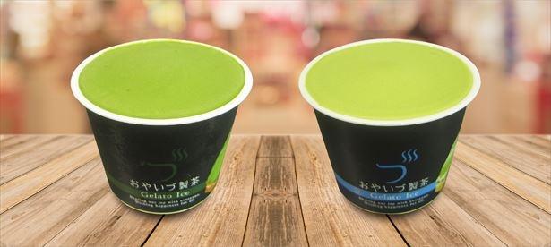 カップジェラート「本格濃い抹茶」、「さわやか本山緑茶」(各400円)の2商品が販売開始。ネットでも購入できる