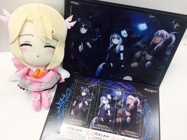 「FGO」フェスで開催された、「劇場版プリズマ☆イリヤ 雪下の誓い」公開記念スペシャルステージレポート