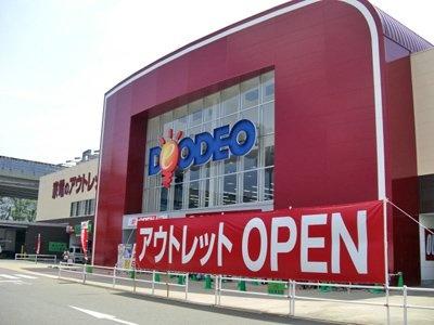 イオン香椎浜ショッピングセンター横にあり、買い物帰りにも立ち寄れるので便利