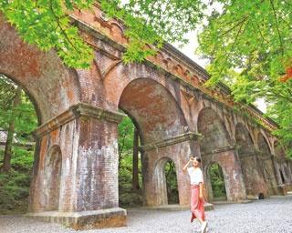 境内を通るローマ式赤レンガの水路閣/南禅寺