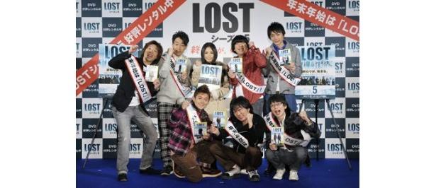 「LOST シーズン5」のDVDリリース記念イベントに、LOST好きのMEGUMIとお笑い芸人が集結