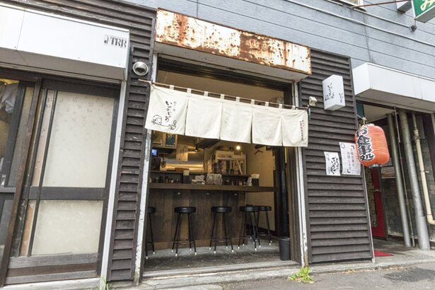 2008年にオープンした「餃子と麺 いせのじょう」