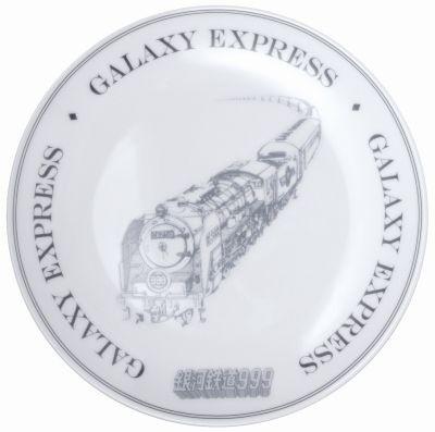 E賞「オリジナル絵皿 銀河鉄道999号」