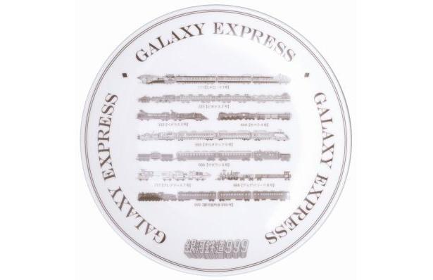 E賞「オリジナル絵皿 銀河鉄道車両」