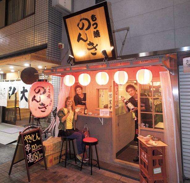 【写真を見る】店頭にはスタンド席もあり。しかも日替りのドリンクがここでは半額/もつ焼 のんき 大阪福島店