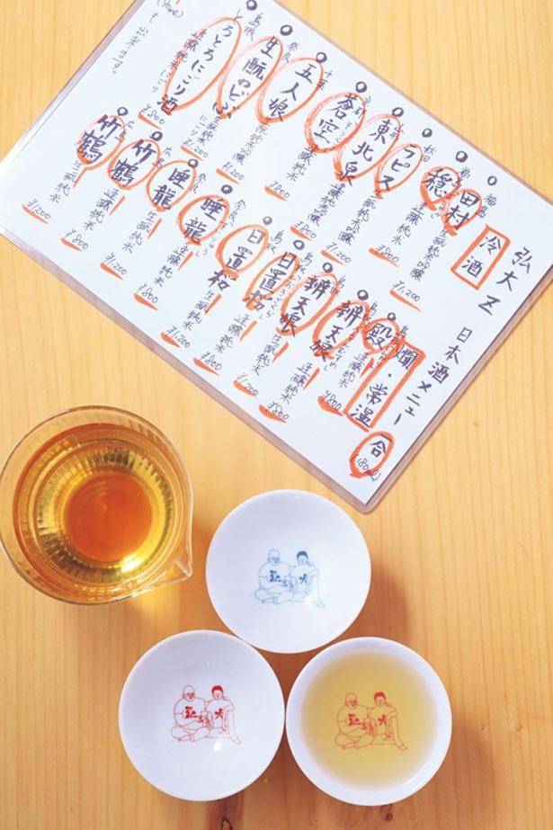日本酒は1合(864円~)。半合での注文も可/日本酒 弘大Z
