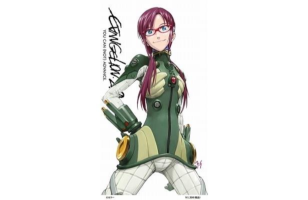 新キャラクターは真希波・マリ・イラストリアス