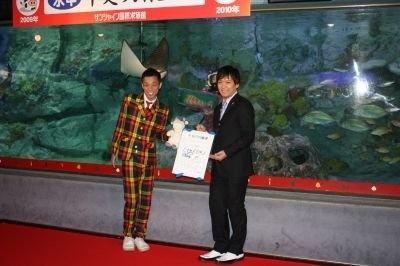 COWCOWのお2人!(左)多田健二さんと(右)山田與志(ヨシ)さん