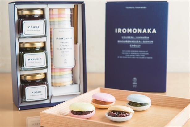 ここ限定の「IROMONAKA」(2700円)。カラフルな最中だねに3種のあんをお好みではさんで食べよう。季節のあんは春は桜、秋は栗など、年間5種類登場