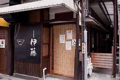 「自家製麺 伊藤」は、店主が実家でもある王子神谷「中華そば屋 伊藤」などで修行し、09年5月に独立オープン