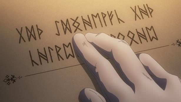 「バチカン奇跡調査官」第4話先行カットが到着。古代ルーン文字の書物にすべての真相が!