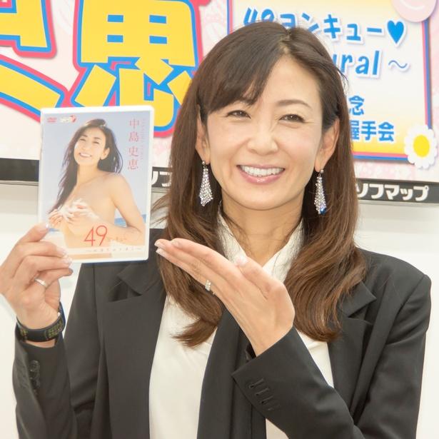 中島史恵さんの水着