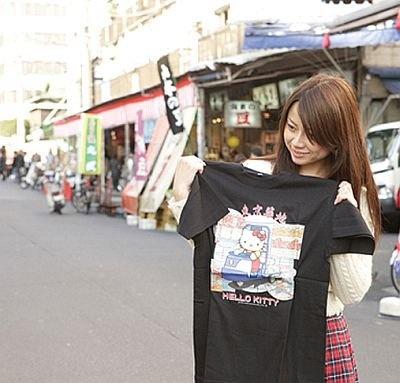 【ウロコ限定キティTシャツ、ほかおすすめ店がズラリ!】