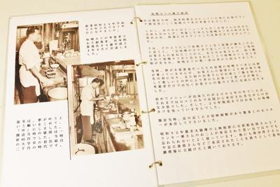 メニュー表の後半では、店の歴史と味噌カツ丼の始まりを知ることができる