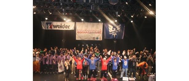 ダンスコンテスト「NEXT MOVEMENT 2009 GRAND FINAL」には15組のファイナリストが集結