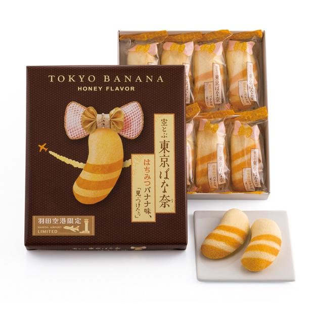 はちみつとバナナの、相性のベストポイントを見つけるのにこだわった「空とぶ東京ばな奈 はちみつバナナ味、『見ぃつけたっ』」