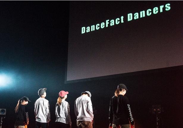 DanceFactDancers