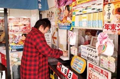 宝当乃館の入口にある宝くじ売り場!ここで購入した人に高額当選の張り紙も貼られる