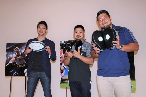 ボクシング・村田諒太、ラグビー・田中史朗と畠山健介という顔合わせが実現。スペシャルトークが行われるとともに、それぞれの競技に触れ合う一幕も
