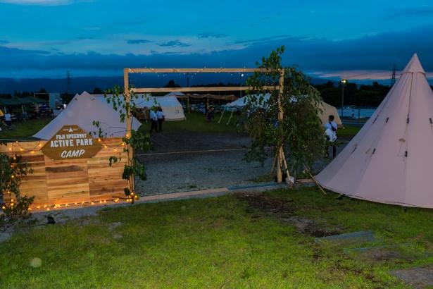 FUJI SPEEDWAY ACTIVE PARKの入口