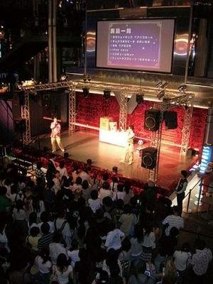 【屋内カウントダウンいろいろ!】東京ジョイポリスのカウントダウンパーティー