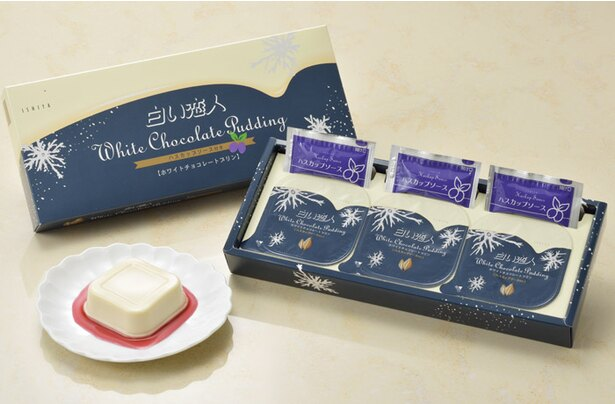 なめらかな舌触りの「白い恋人ホワイトチョコレートプリン」3個入1080円