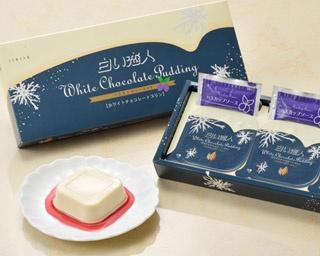 40年以上愛される北海道銘菓「白い恋人」18枚入り1142円。ラングドシャクッキーのサクサク食感と、ホワイトチョコのまろやかな口当たりが絶妙♪