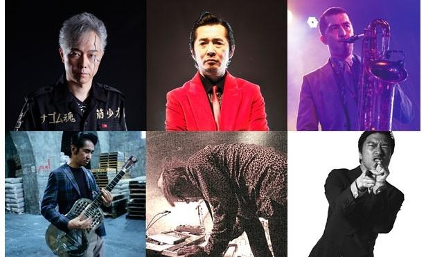 【写真を見る】大槻ケンヂ(写真左上)、トータス松本(写真右下)らが作詞作曲を担当