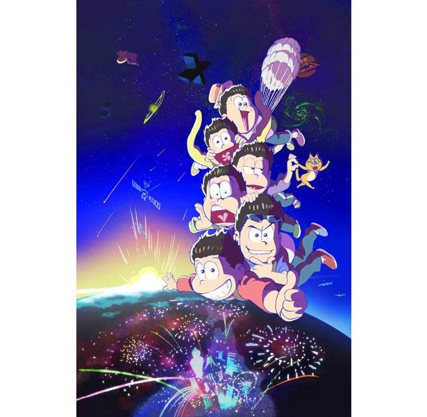 宇宙から帰還する6つ子を描いた「おそ松さん」第2期ティザービジュアル