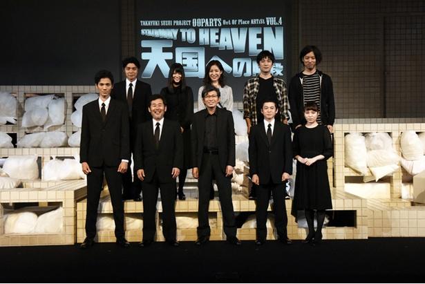 「天国への階段」札幌公演は8月11日(金)~13日(日) 道新ホールにて