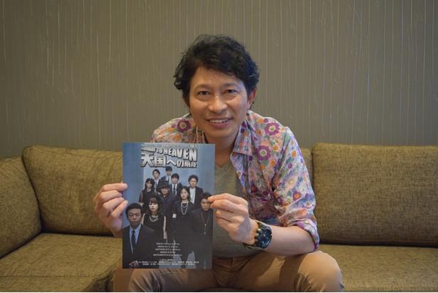 「北海道はホッとできる場所。いろんなものが広がっている開放感によるなんじゃないですかね。」と語る鈴井貴之