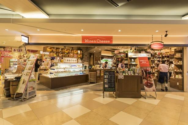 Wine&Cheese 北海道興農社/商品の入荷状況については要問合せ